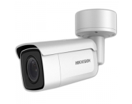 camera-ip-tru-hong-ngoai-4mp-chuan-nen-h265-ong-kinh-2812mm