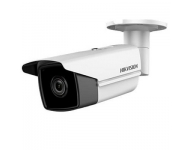camera-ip-tru-hong-ngoai-4mp-chuan-nen-h265