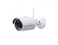 camera-ip-than-tru-13-30-megapixel-aptina